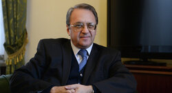 A high-ranking Russian official arrives Kurdistan Region