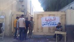 محتجون يغلقون 25 مبنى حكومياً في محافظة الديوانية