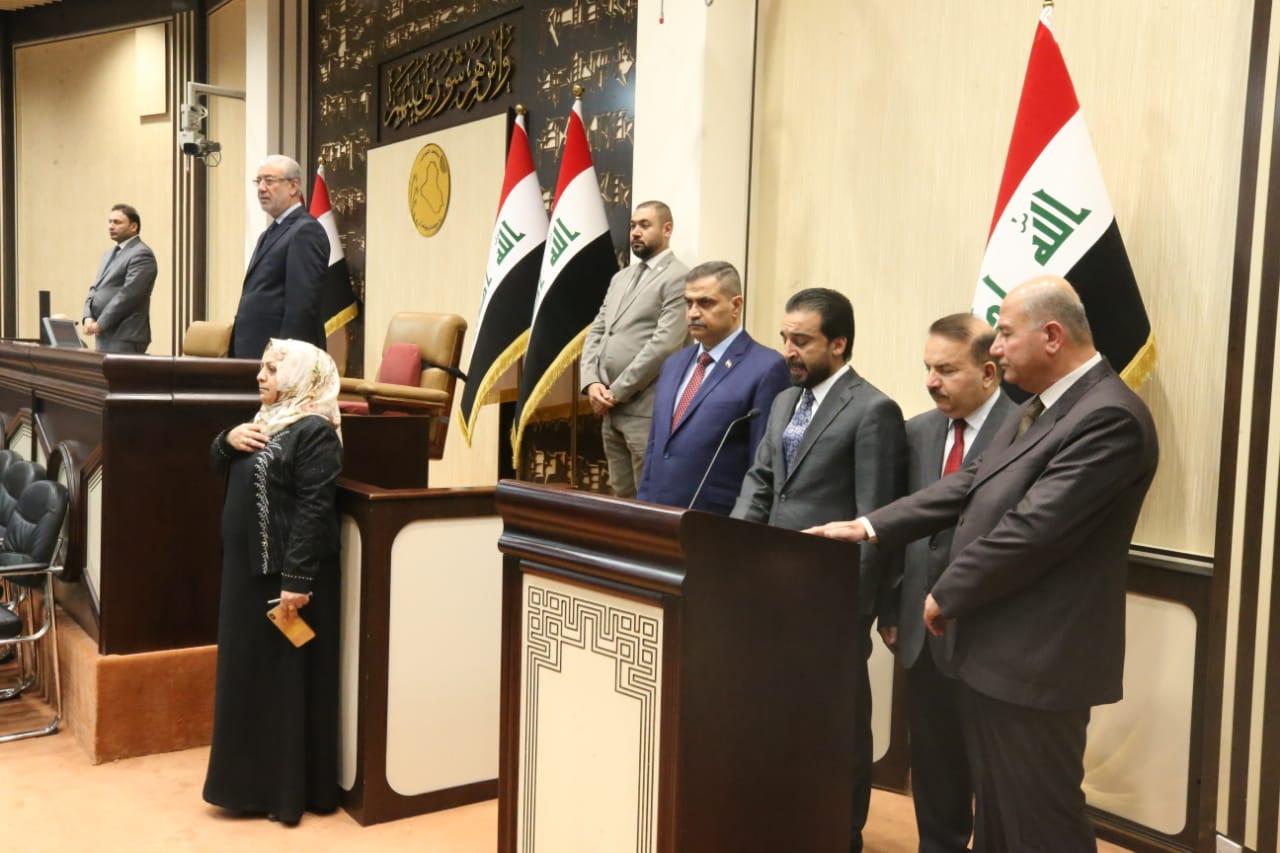 ثلاثة وزراء جدد بحكومة عبدالمهدي يؤدون اليمين الدستورية