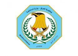 الداخلية العراقية تعلن توقيف ضابط برتبة عقيد بتهمة اغتصاب فتاة