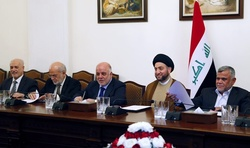 كتلة شيعية تبلغ الكاظمي رسميا عدم مشاركتها بحكومته