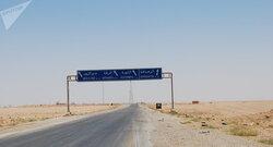 22 قتيلا وجريحا بانفجار سيارة مفخخة بالرقة السورية