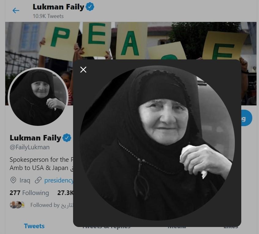 """وفاة """"خرامان فيلي"""" والدة المتحدث باسم الرئاسة العراقية"""