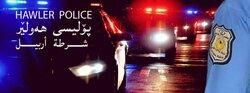 فيديو.. خلال ساعات.. شرطة اربيل تعتقل سراقا على دراجة نارية
