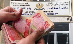 مالية كوردستان تعلن البدء بتوزيع رواتب ايلول الاسبوع المقبل