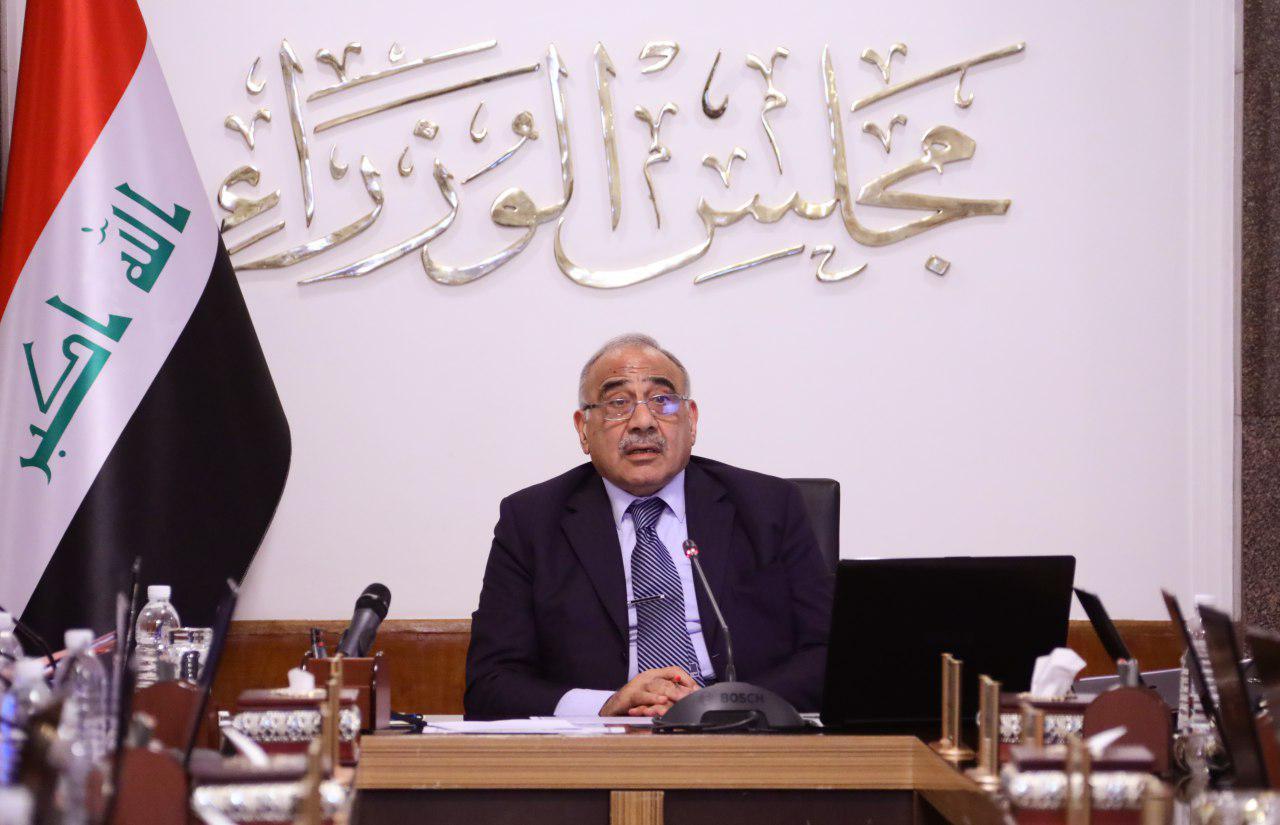 العراق يوافق على متطلبات الانتخابات المحلية ويتخذ جملة من القرارات الاقتصادية