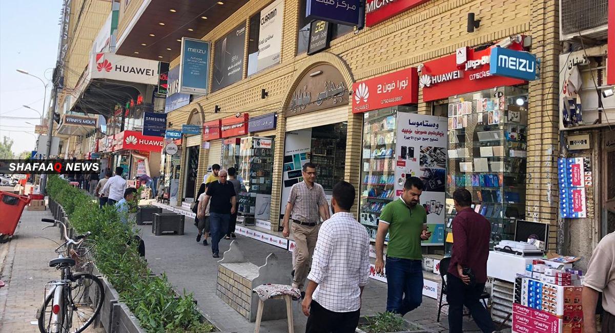 Kurdistan markets hit hard by lockdown