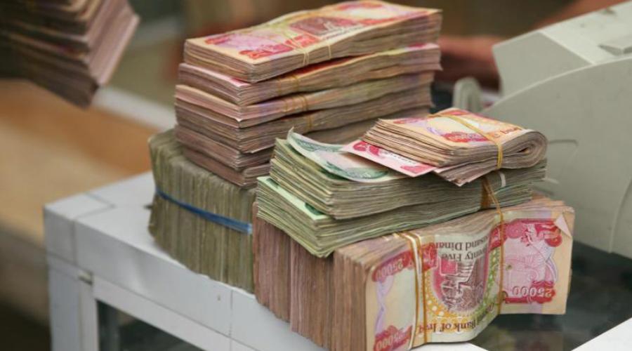 الرافدين يعلن دفع 691  مليار دينار رواتب للمتقاعدين والموظفين في يومين