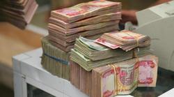 دوائر تتقدم بطلبات لتوطين رواتبهم وحصولهم على السلف