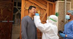 محافظة عراقية تعلن خلوها من فيروس كورونا
