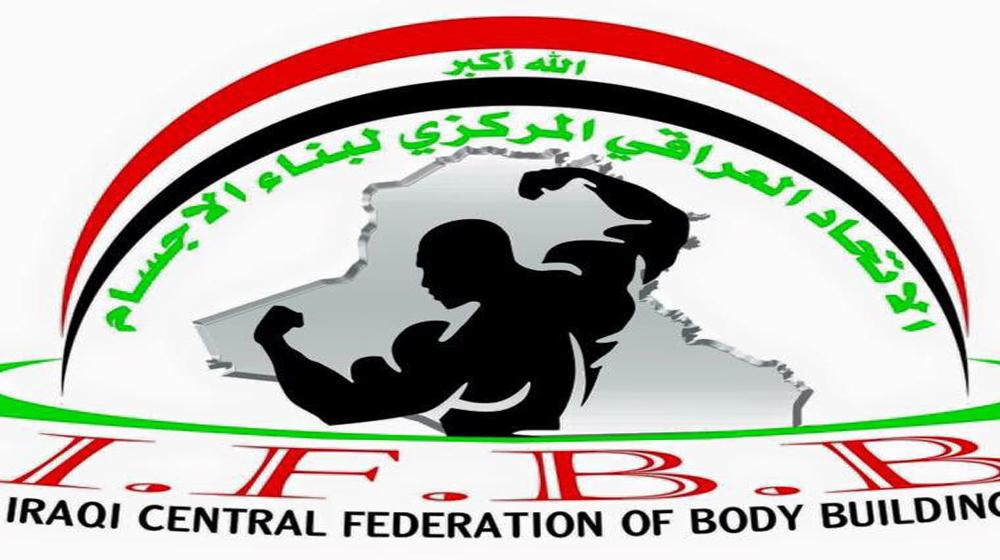 العراق يحقق ميدالية ثالثة في بطولة عالمية