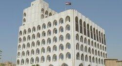 وزارة الخارجية العراقية تفتتح مكتبين لها في اقليم كوردستان