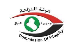 صدور 60 أمر قبضٍ واستقدام بحقِّ نواب ومسؤولين عراقيين بتهم فساد