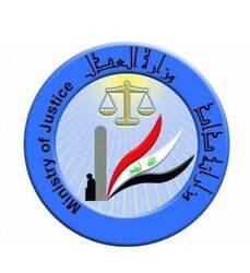 وزارة العدل ترد على برلماني بشأن السجناء الفضائيين
