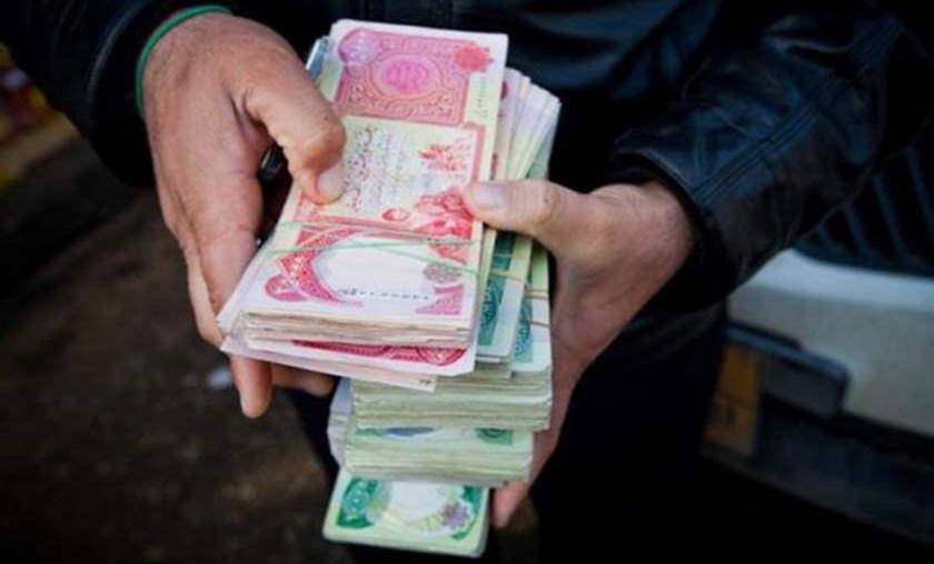 مالية كوردستان تعلن جدول توزيع رواتب الموظفين