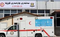 Erbil quarantine an entire residential complex