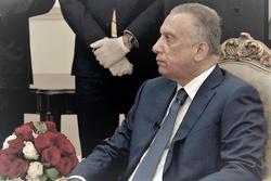 وثيقة .. نواب عن البصرة يخولون الكاظمي اختيار مرشح لحقيبة النفط