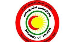 وزارة الصحة في اقليم كوردستان تشرع بتوزيع الرواتب