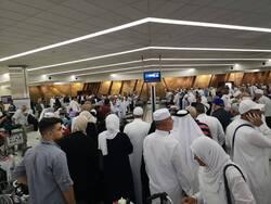 السعودية تبدأ رسميا بمنح تأشيرات الحج في بغداد بهذا الموعد