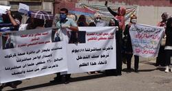 تظاهرات واضراب عن العمل في محافظتين عراقيتين