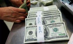 الدولار الليبي المجمد.. عملة مزيفة جديدة تتداولها شبكات النصب والاحتيال بالعراق