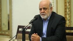 مسجدي: ايران ارسلت مع ظريف طنا من المساعدات الطبية للعراق لمواجهة كورونا