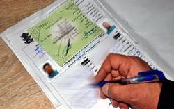مرور اربيل تعلن الية جديدة لتسجيل السيارات لسكان المدن العراقية