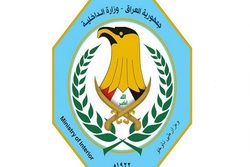 السلطات العراقية توضح بشأن توقيف مسؤول ضابطين واكثر من 15 عنصر امن