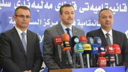 السليمانية تطالب إيران بتشديد الاجراءات الوقائية في معبرين حدوديين