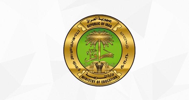 وزارة التربية تُصدر قرارات بشأن الامتحانات النهائية للصفوف المنتهية