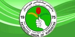"""إجتماع """"مهم"""" للإتحاد الوطني الكوردستاني"""