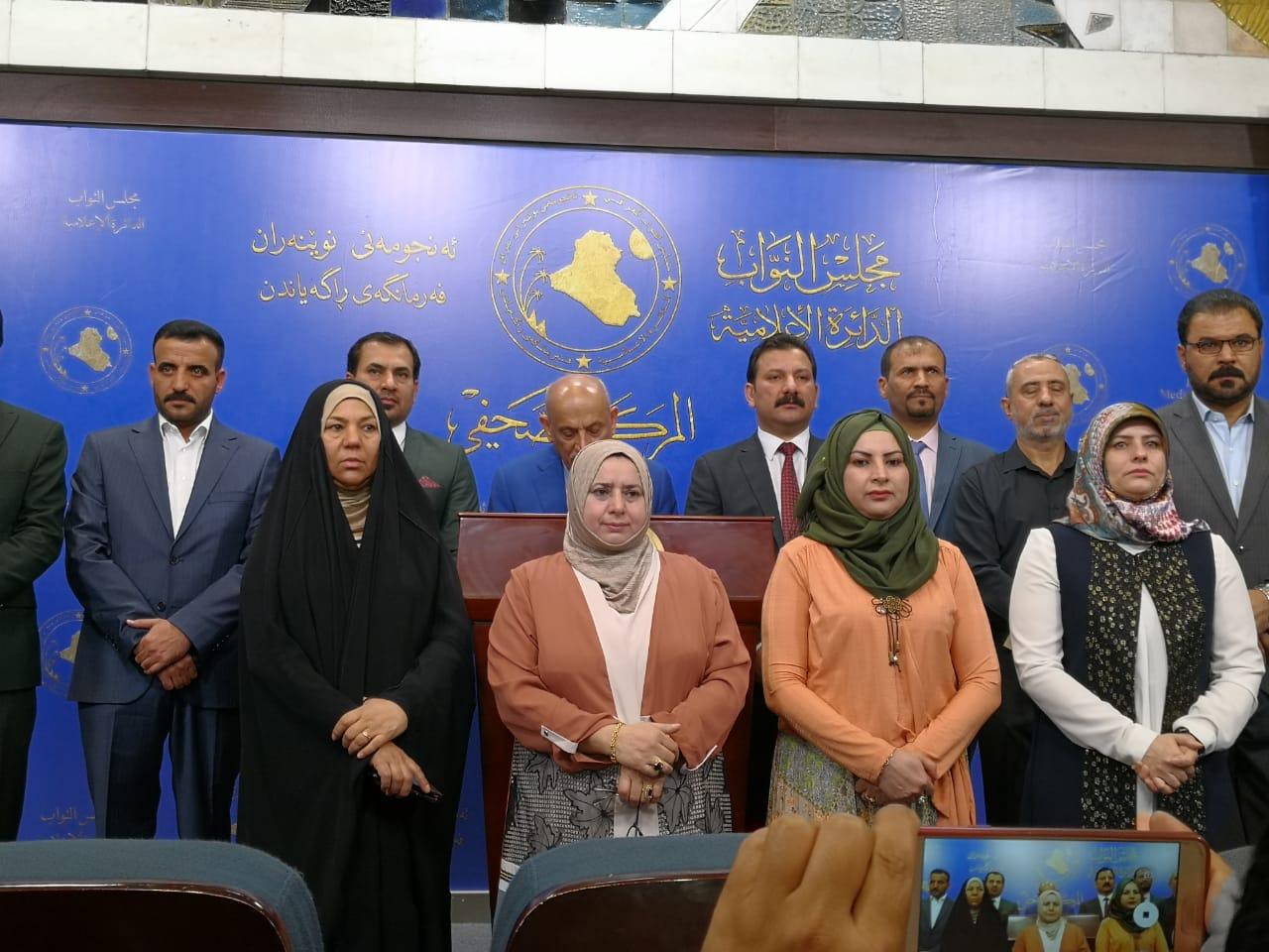بعد استهداف ناقلتي النفط في بحر عمان .. البرلمان العراقي يوجه طلبا عاجلا لوزارتين