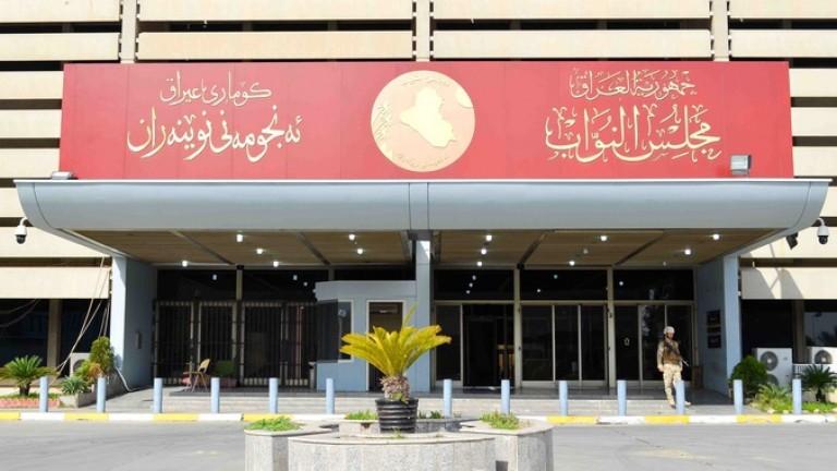 Kurdish blocs to participate in the Iraqi parliament on Monday