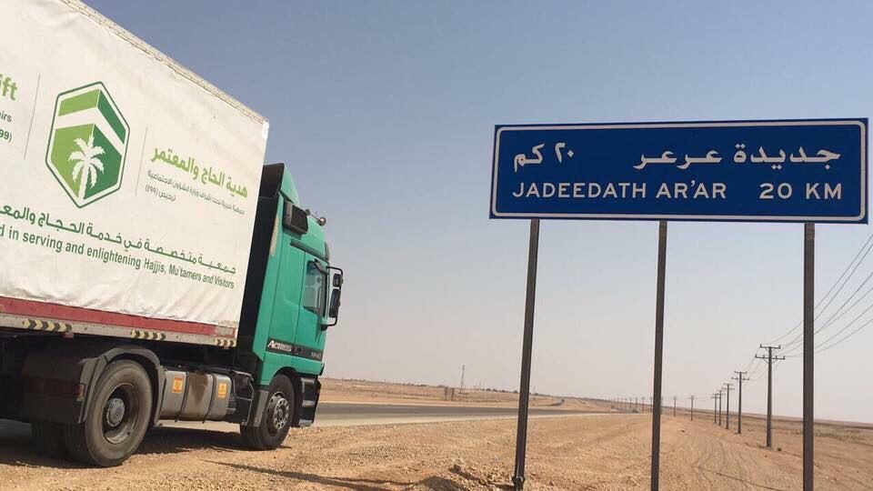 """""""الفتح"""" يحذّر من افتتاح """"عرعر"""": سيكون معبرا للإرهابيين والمخربين الى العراق"""