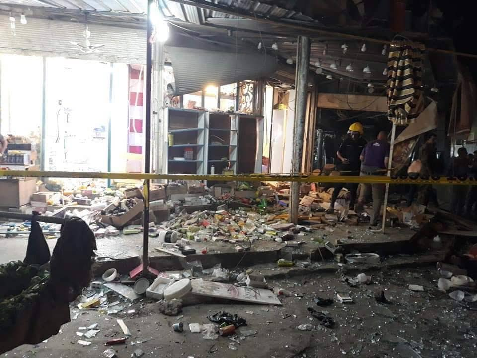 وزارة الصحة العراقية تكشف حصيلة تفجير محافظة بابل