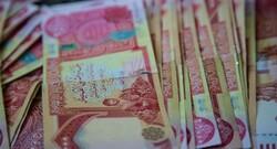 الحكومة العراقية تطلق رواتب الموظفين لشهر آيار بدون استقطاع