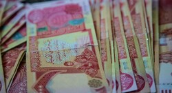 مصرفان حكوميان يباشران بتوزيع الرواتب