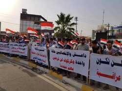صورة .. متظاهرون عرب يرفعون شعارات استفزازية في كركوك