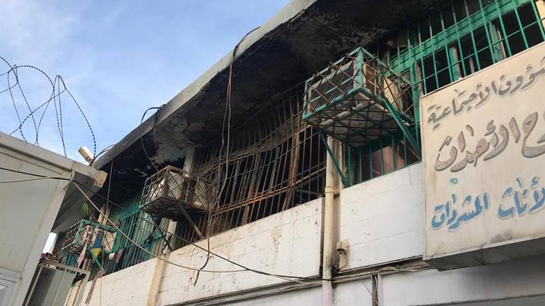 وثائق .. فحوى تقرير اللجنة التحقيقية بحادثة دار الاناث المشردات في بغداد