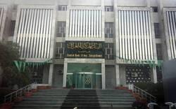 البنك المركزي العراقي يعترف بخسائر بملايين الدولارات جراء قطع الانترنت