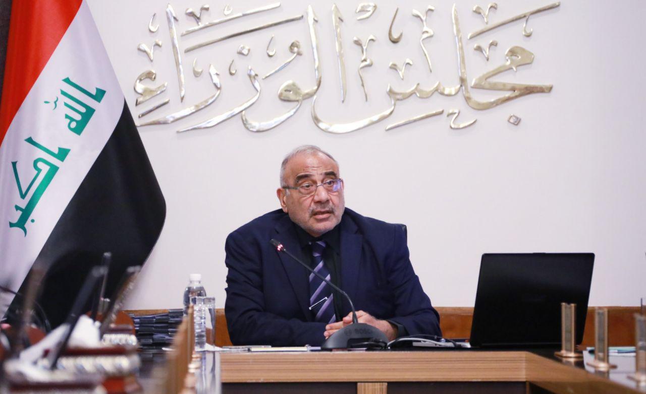 """على وقع الاحتجاجات.. العراق يعلن """"تنحية ألف موظف متهم بالاختلاس وهدر المال"""""""