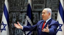 انطلاق مؤتمر امني بين امريكا وروسيا واسرائيل يبحث وضع سوريا