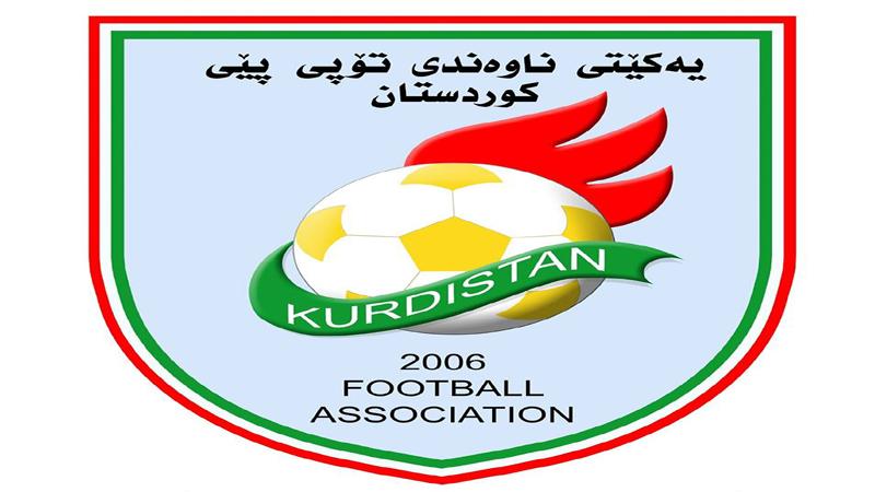 اتحاد الكرة الكوردستاني يصدر جملة قرارات وتوصيات جديدة