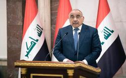 الحكومة العراقية تصدر حزمة اصلاحات جديدة