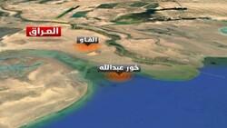 """شكوى عراقية مفاجئة تثير """"استياء"""" الكويت"""
