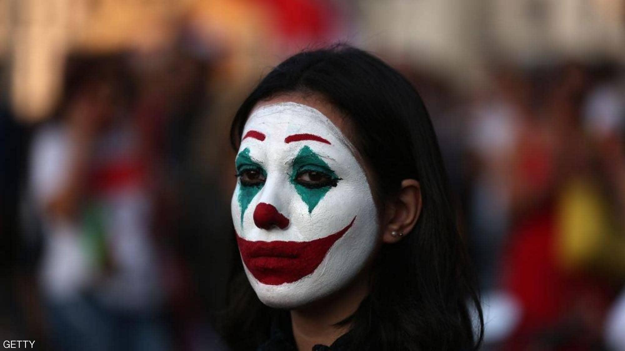 """بعد العراق.. """"الجوكر"""" باحتجاجات لبنان"""