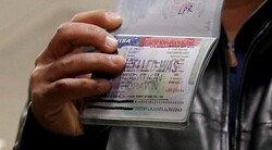"""Turkey exempts citizens of 5 countries from """"Visa"""""""