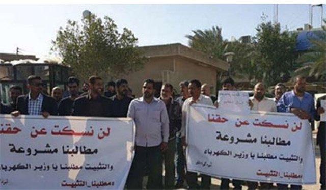 العيداني يقرض وزارة الكهرباء 15 مليار دينار لصرف رواتب موظفي الجنوب