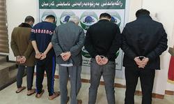 الاطاحة بعصابة للنصب والاحتيال غالبيتها من الموظفين في منطقة بإقليم كوردستان