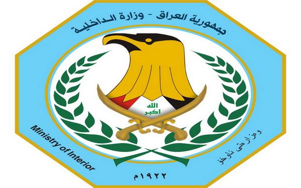 """اعتقال 28 شخصا بينهم اجانب يسكنون بفنادق """"مشبوهة ومثيرة"""" اقصى جنوب العراق"""